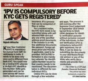 Know Your Customer (KYC) write-up in Times of India